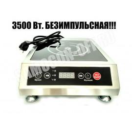 Плита индукционная безимпульсная 3500 Вт